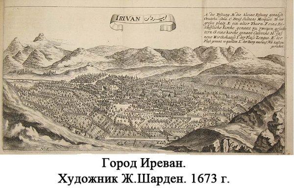 Guram Marhuliya Stolica Armenii Azerbajdzhanskij Gorod Irevan Vintage World Maps Map History
