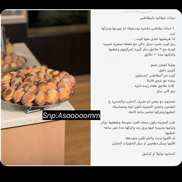Pin By Ghada Alotaibi On صور Food Breakfast Almond