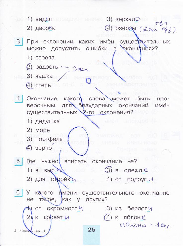 География 6 класс неклюкова герасимова tcgkfnyj crfxfnm