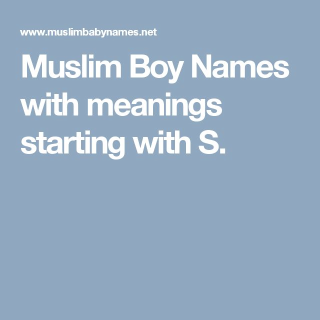 Muslim Boy Names With Meanings Starting S