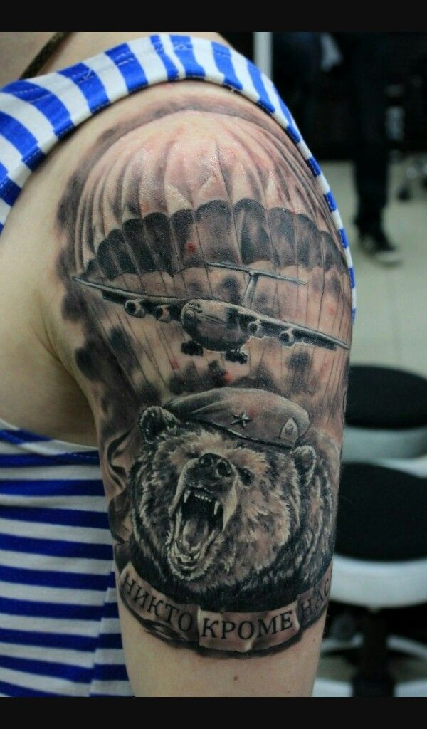 Значение татуировки медведь | tattoo-sketches.com | Яндекс Дзен | 1024x600