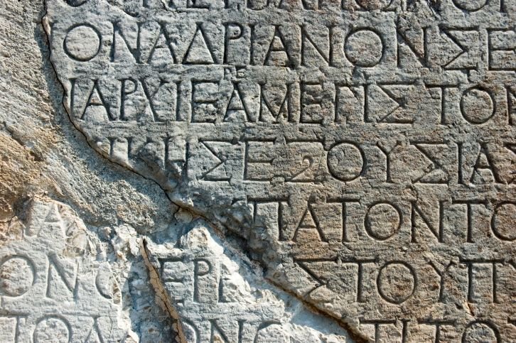 contributions of the greeks and romans Published: mon, 5 dec 2016 despite the existence of many cultures in the ancient world, the greeks and the romans had the most influence on american and european civilization.
