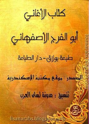 تحميل كتب الشيخ الحويني pdf