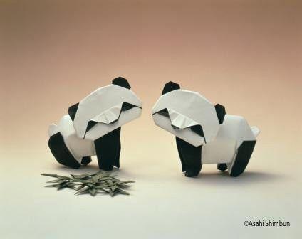 Origami Pandas :)
