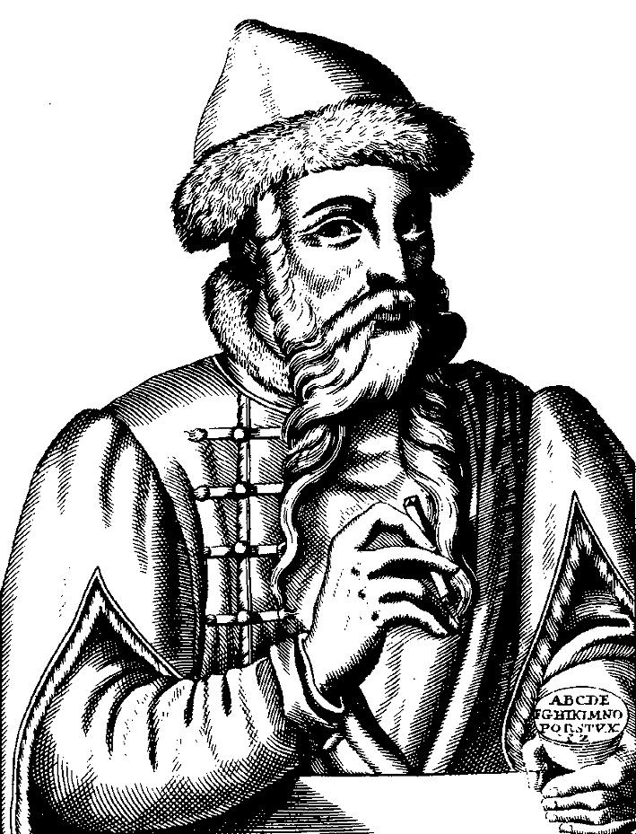 Hypothetical Portrait Of Johann Gutenberg From 1584 BibleJohannes GutenbergPrinting PressDon