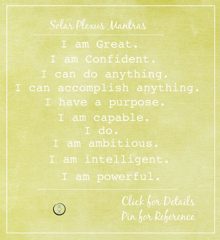 how to find your mantra