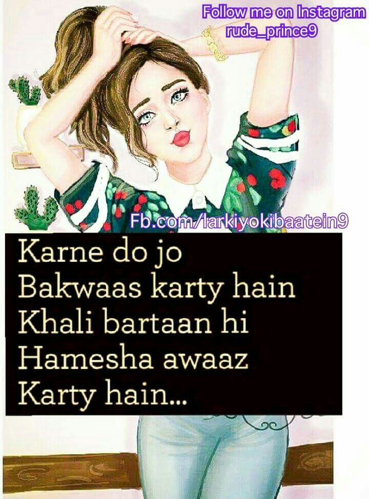 Best Quotes For Girls In Hindi: Hairstyle Status For Fb