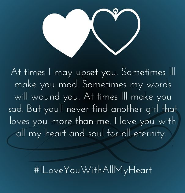 I Love You Quote: I Love You With All My Heart Quotes Images