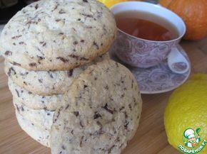 Овсяное печенье из кафе Starbucks ингредиенты