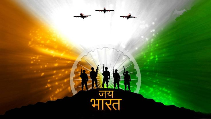Happy Republic Day 2016 - Latest wishes, greetings, Whatsapp Video, E-card In Hindi