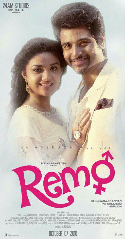 Sivakarthikeyan, keerthy suresh starring REMO movie Audio will be  out on sep 5, 2016. Music : Anirudh. follow us www.facebook.com/tamilcinemahubs