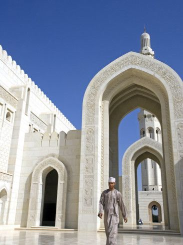 Muscat, the Grand Mosque