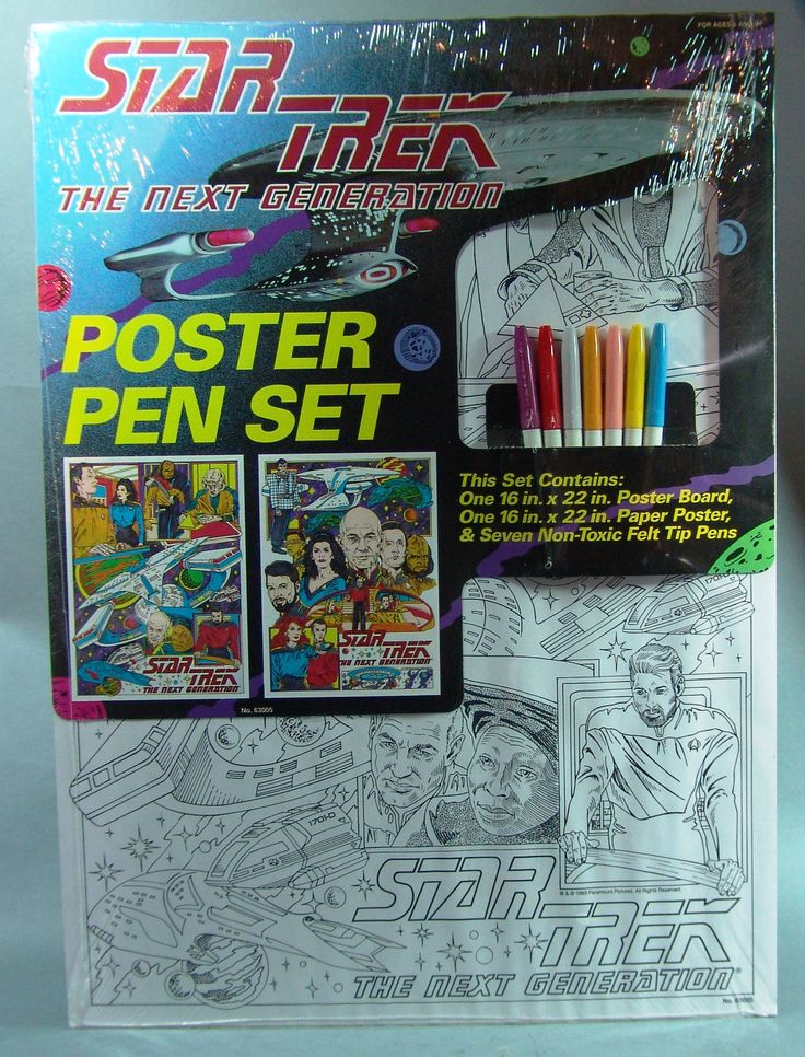 Old stock - features huge posters for you to color. Great art work. Circa the 1990's (pens may be dried out due to age).