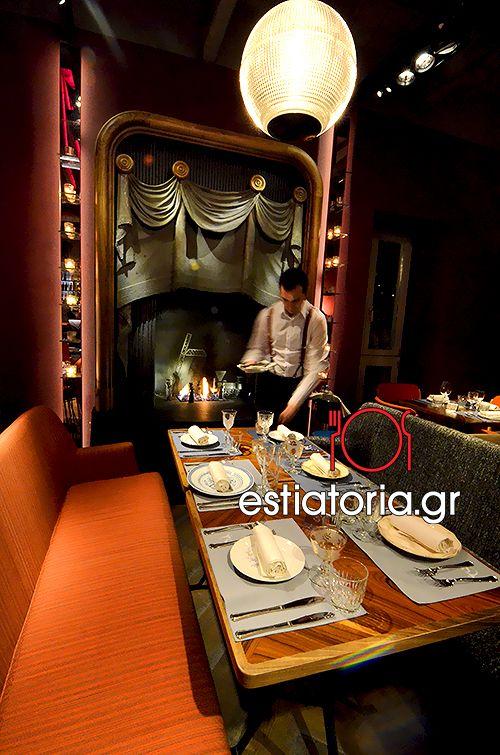 ARTISANAL - Εστιατόριο Σεργουλόπουλου Κηφισιά
