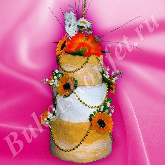 Торт из полотенец  Состав: 3 полотенца 100*150 см, 70*140 см, 50*90см.  Высота: 50 см.  В упаковке - 74 см.  Цена: 1 600 руб.