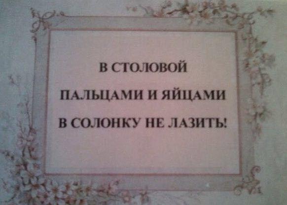 #приколы #ржака #юмор