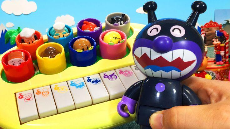 アンパンマンおもちゃアニメ ピアノ教室