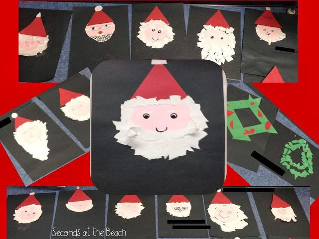Santa holiday craft that is easy and fun! Cut a circle and triangle, glue them together and top off with ripped paper to add texture to Santa's beard and hat. My students loved this art project!