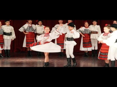 الرقص الفلكلوري الروماني