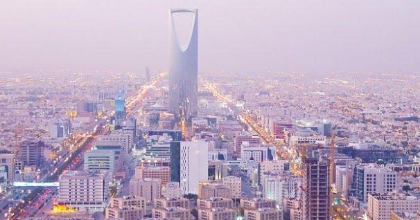 معلومات عن مدينة الرياض عاصمة المملكة العربية السعودية Riyadh Saudi Arabia World