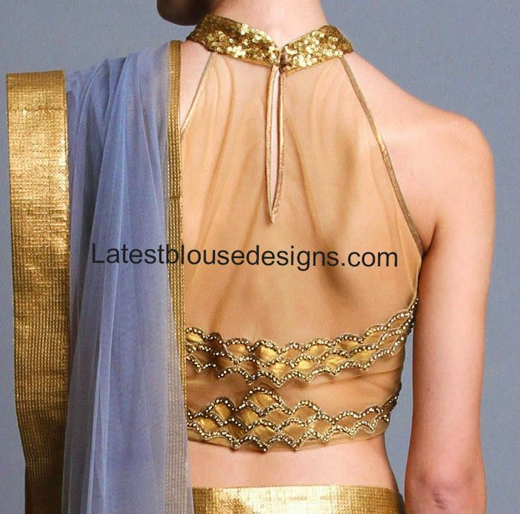 Sheer Back Gold Saree Blouse | Latest Blouse Designs
