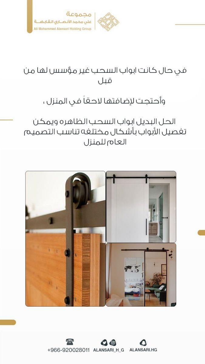 ابواب سحب Locker Storage Bathroom Medicine Cabinet Storage