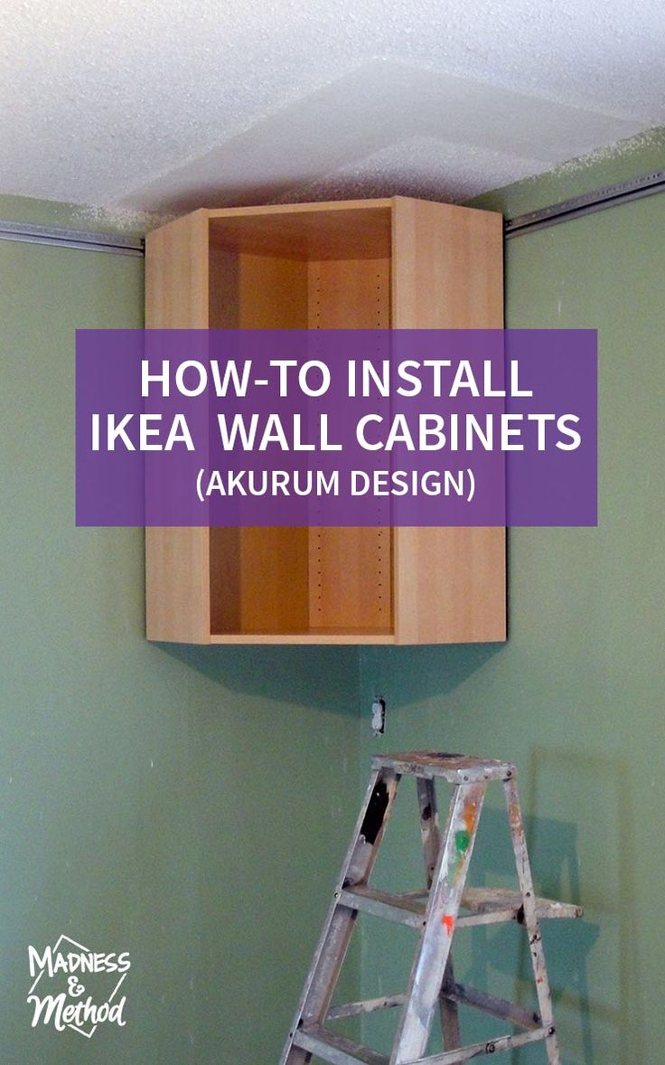 Do you have to install Ikea wall cabinets? We followed the instructions, but there were a couple snags we had to figure out...