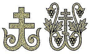ПРОЦВЕТШИЙ КРЕСТ (крест – виноградная лоза)