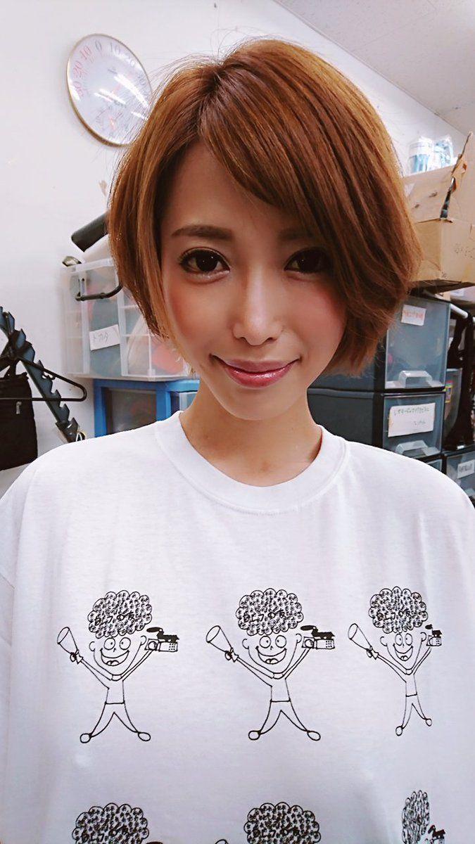君島みお Mio Kimijima Twitter In 2019 T Shirts For