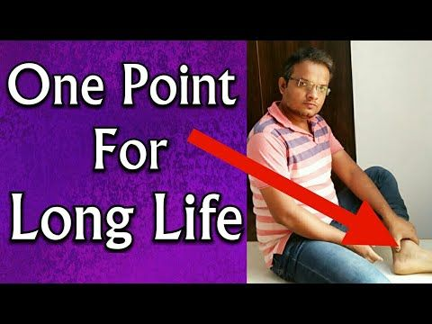 Acupressure Points For Long Life || Anti Ageing Point ...