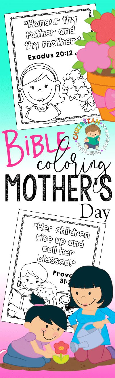 Bible Verse Coloring Pages for Mother's Day.  Scripture Memory Cards, Coloring Pages and more from Christian Preschool Printables