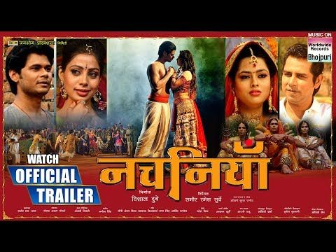 Bhojpuri movie video hd song