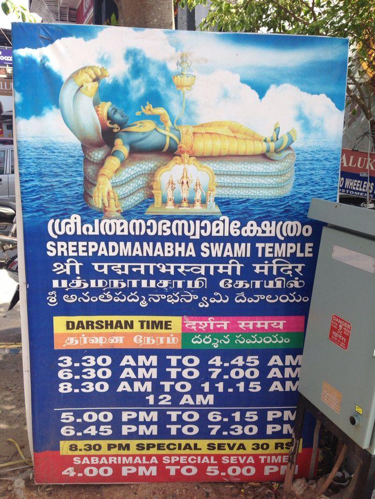 Temple Trivandrum
