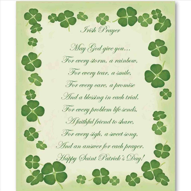 New Post irish christmas blessings quotes