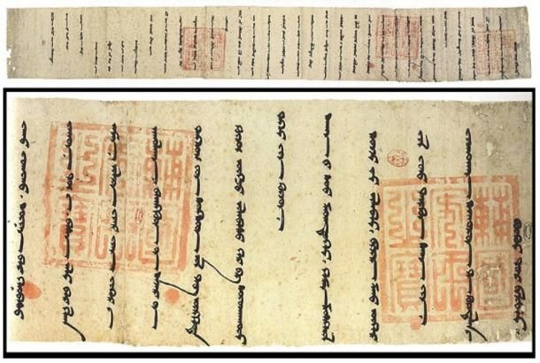 Letter of Arghun to Philip the Fair, 1289, in Mongolian language and classical Mongolian script.