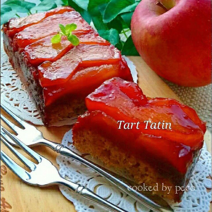 1時間でできちゃう❤とっても美味しい、じゅわじゅわな『キャラメルリンゴのタルトタタン』をご紹介しま~す❤使うのは18㌢パウンド型1本分で、作りやすくて食べきり分量にしてみました❤ 実家からたくさんリンゴを送られてきたので、リンゴ救済❤ キャラメルリンゴをまず作り始めます。 8分割したリンゴを、キャラメル煮にしていきます。(この時間、約20分です) キャラメルリンゴ煮を作っている間に、タルト生地を作ります。 くたくたになったキャラメルリンゴをパウンド型に隙間なく敷き詰めて、タルト生地を流し込み、オーブンへGo~❤ おわり。❤ キャラメルリンゴはあまりいじると荷崩れてしまうので、ほぼ放置。❤ 煮詰まるとキャラメルが早くなりますので、目を離さずに… パウンド型で小さめの可愛いタルトタタンができました❤ ちょっとだけ食べたいときや、お客さまにも、あっという間にできちゃうので、お薦めです❤ 見た目本格的なのに、立派なクイックケーキです❗ あったかいコーヒーや紅茶にも合いますね❤❤❤ ぜひぜひ、この美味しいタルトタタンも食べてみてくださいね...
