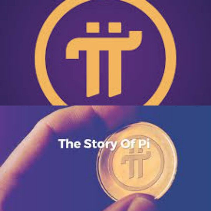 pi coin cryptocurrency logo