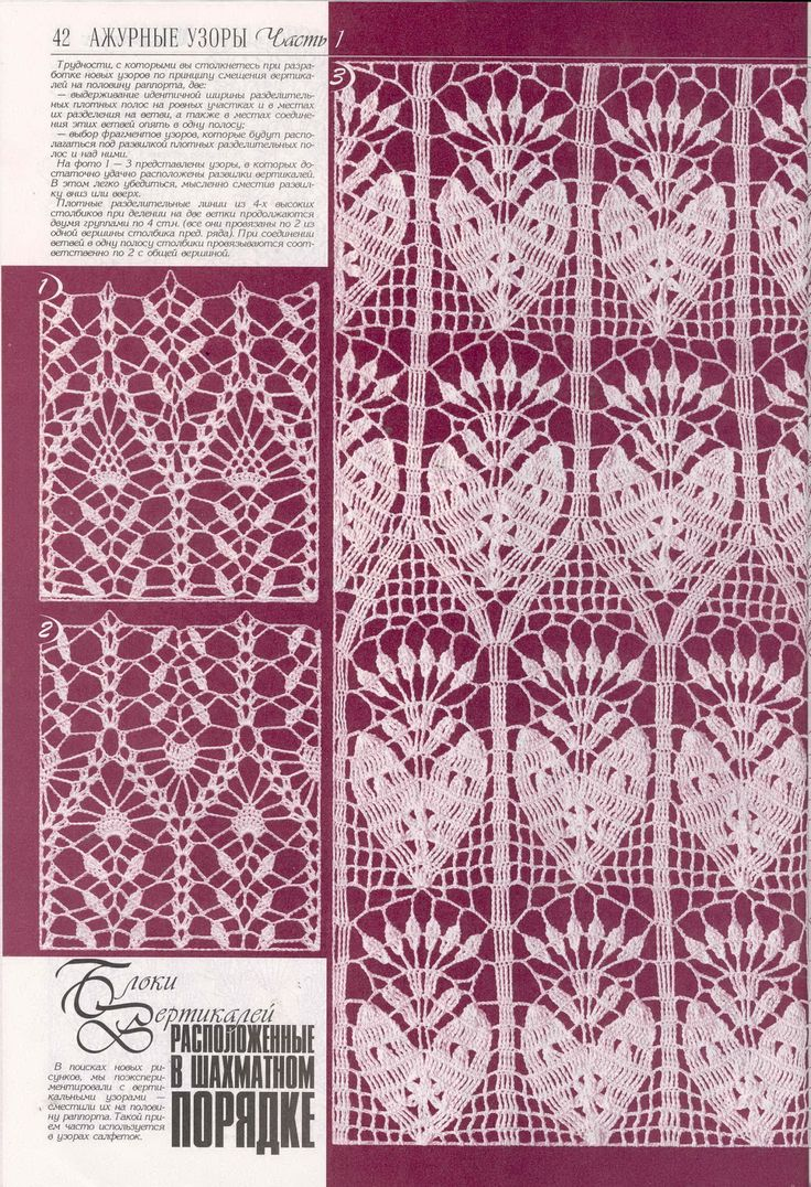 motivi crochet 042.jpg