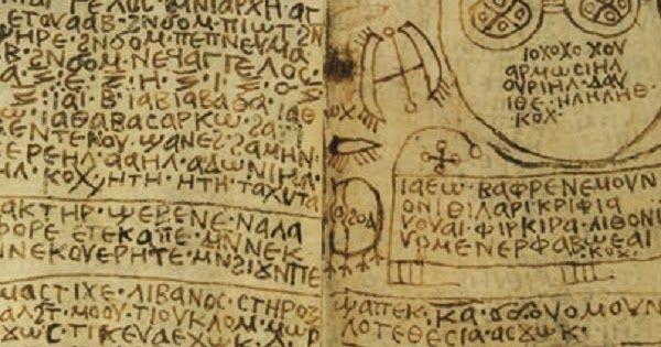 ancient books of magic | Decifrato un manuale di incantesimi egiziano, manoscritto misterioso