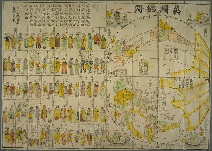 Mapa del mundo entero — Visor — Biblioteca Digital Mundial