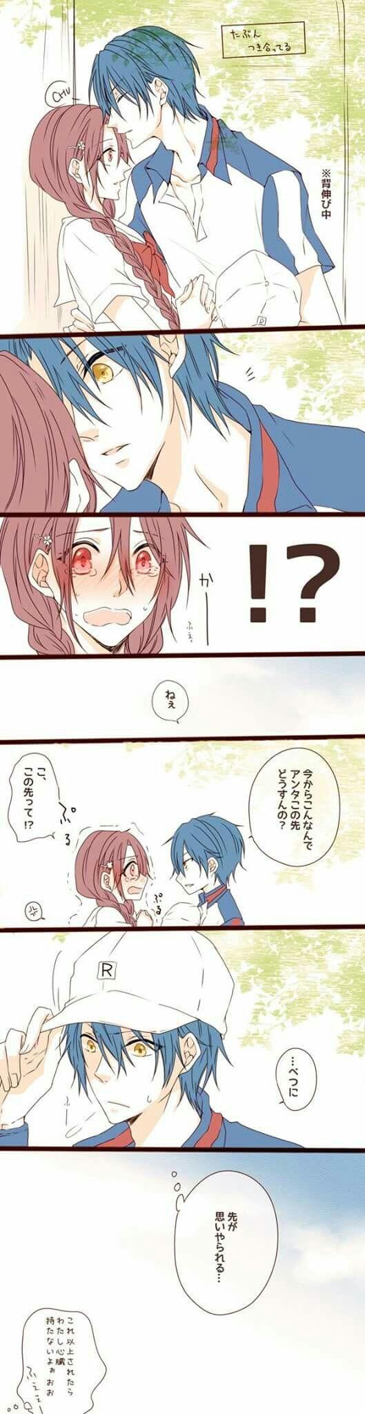 Ryosaku