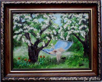 """Hammock in the garden.""  by Sophie. oil painting . ""Гамак в саду"" - пейзажная живопись."