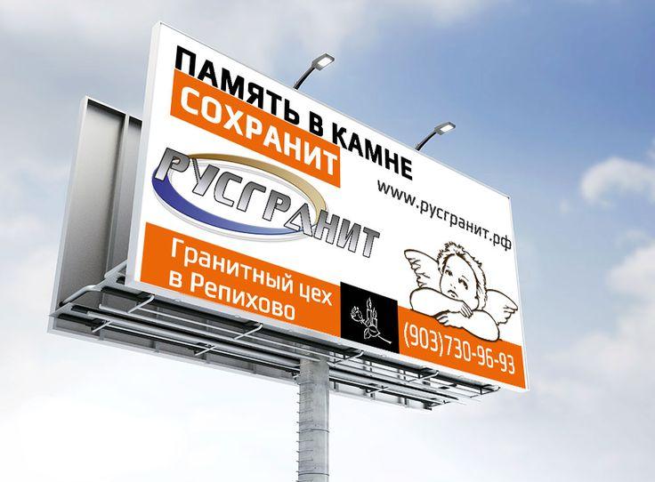"""Для """"своих"""" особые условия! Гранитная мастерская в Репихово. #Русгранит #ГранитнаяМастерская #памятники"""