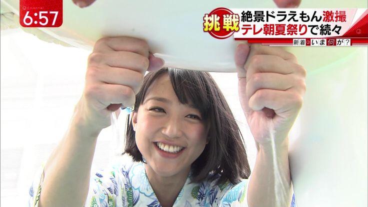 竹内由恵 スーパーJチャンネル 23