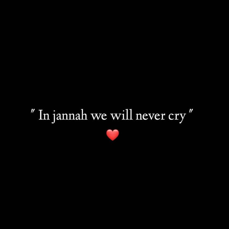 May Allah make jannah as our final destination Ameen ❤ . . . . . . . #prophet #pbuh #sunnah #patience #instawords #quran #ameen #quotes…