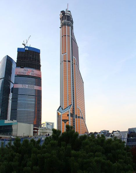 O Mercury City Tower é um arranha-céu no Centro Comercial Internacional Cidade de Moscou em Moscou, na Rússia. A construção inicial começou no final de 2009, e foi concluída em 2013. A torre tem 339 metros de altura e 75 andares