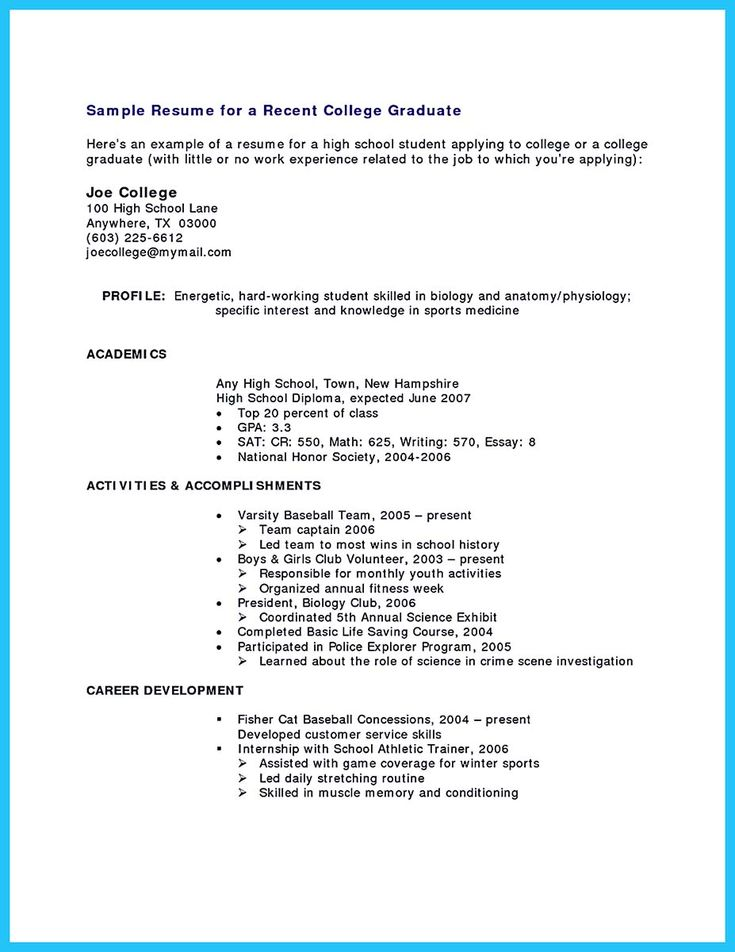 Resume Templates For High School Students With No Experience