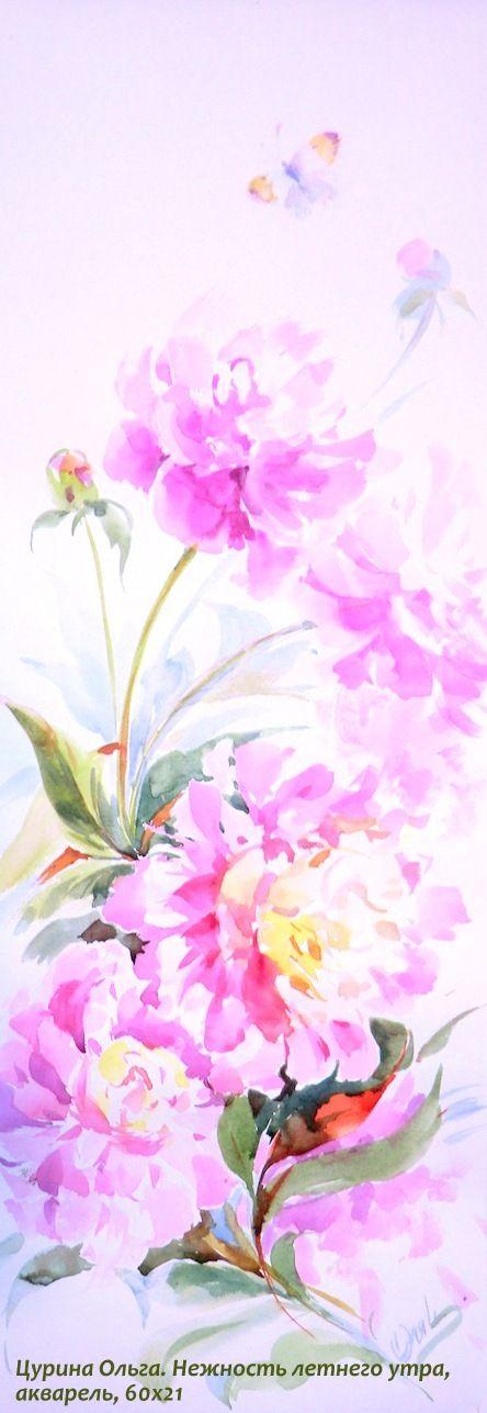 Нежность летнего утра (Воздушный нежно-розовый пион и бабочка зорька), картина акварелью, 60х21