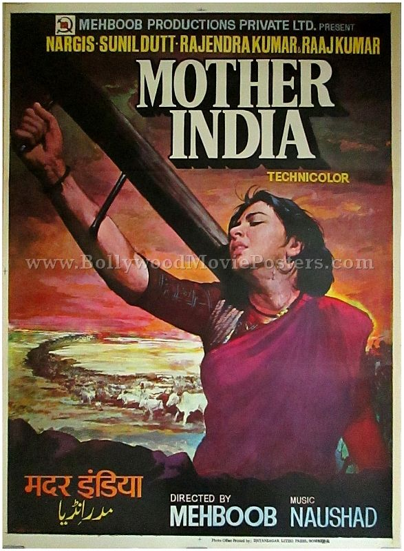 Original vintage Bollywood movie poster of the epic Hindi film, Mother India (1957) for sale.  This is an actual surviving vintage Bollywood poster print of one of the longest running films in Indian cinema, Mother India. Printed and circulated somewhere in the late 1970s, this hand painted Bollywood poster was originally designed for publicity of the film but never ended up being used.  Very few original hand drawn Mother India posters have survived in intact condition after the film was…