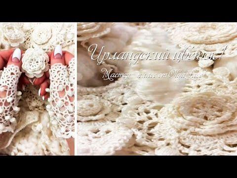 Olga Lace: How to crochet the Irish Rose flower. - YouTube